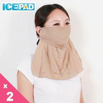 【ICE PAD】防蹣抗菌酷涼口罩 - 大地咖 - 2入