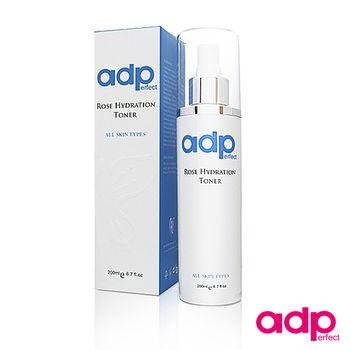 【adp】玫瑰保濕化妝水-升級版(200ml)