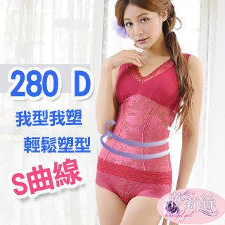 【莎莉絲】魅力玫瑰V領280丹無鋼圈塑體衣/M-XL(紅色) 280丹輕塑型