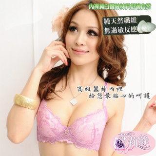 【莎莉絲】親膚蠶絲高雅機能內衣褲/A-D罩杯(淺紫)