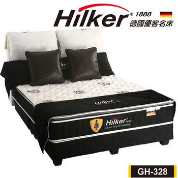 德國優客名床GH-328(三線獨立筒+拜耳乳膠+水冷膠)(雙人5尺)