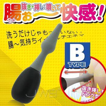 日本原裝進口NPG - 腸快感 肛門噴射洗淨器 B-type