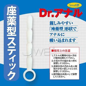 日本原裝進口A-ONE - Dr. 肛門栓劑型拉珠棒(SMALL)