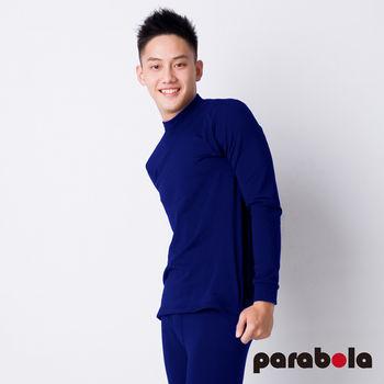 3M Parabela發熱衣 男高領 藍色