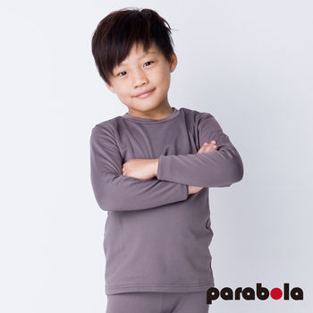 3M Parabela 發熱衣 兒童 灰色