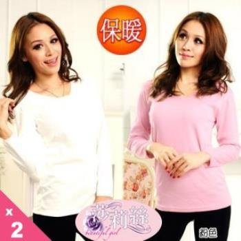 【莎莉絲】『台灣製』冬天必備‧雙層保溫混紡羊毛衛生衣/M-XL(超值2件)