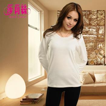 【莎莉絲】『台灣製』冬天必備‧雙層保溫混紡羊毛衛生衣/L(白色)