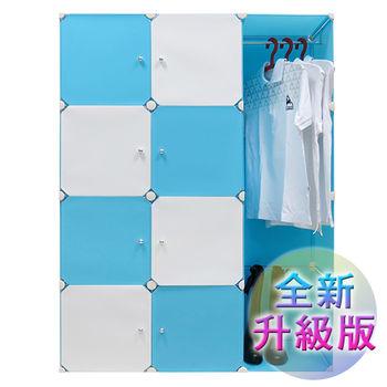 【舞動創意】進化版濃情馬卡龍系列-百變超大附八門掛衣櫃(五色任選)