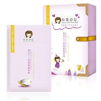 玩美日記 黃金Q10燕窩緊緻面膜1盒