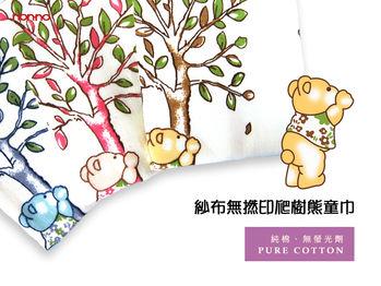 【儂儂non-no】紗布無撚印爬樹熊童巾(3條/組)(隨機出貨)