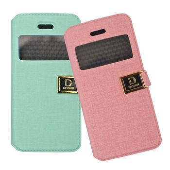 DR CHEN 視窗型iphone5手機保護皮套 二色可選
