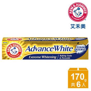 ARMHAMMER閃耀亮白牙膏-極亮白170g-6入