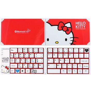 Hello Kitty藍牙3.0 充電式摺疊鍵盤-BT1245