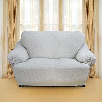 【格藍傢飾】艾米防潑水彈性沙發便利套1+2+3人座