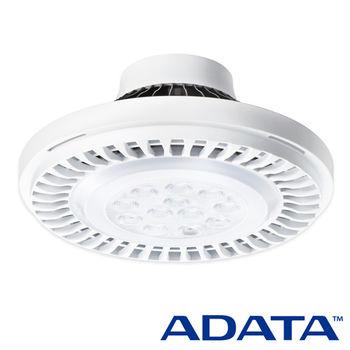 威剛 ADATA AR111 13W LED 投射燈 白/黃光 3入