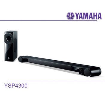 YAMAHA山葉 7.1聲道數位串流單件式劇院YSP-4300