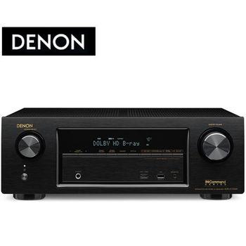 送好禮《DENON》7.2 聲道AV環繞擴大機 AVR-X1100W