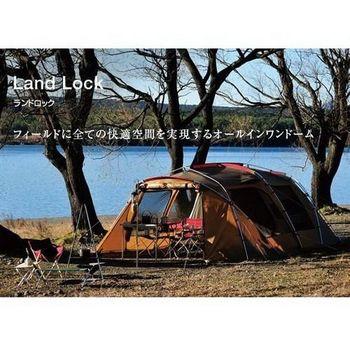 【Snow Peak】5-6人豪華別墅帳 TP-670