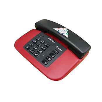 【欣凱SINOCA】雙外線有線電話機ST-221 (紅色)