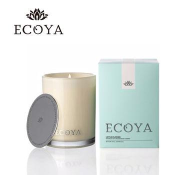 【澳洲ECOYA】天然大豆棕櫚高雅香氛蠟燭 -高雅蓮香 400g