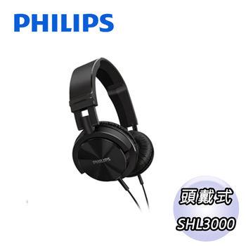 【PHILIPS 飛利浦】頭戴式耳機(SHL3000)