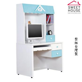【甜美家】愛丁堡3尺上下座電腦書桌(粉藍 / 粉紅兩色系選擇)