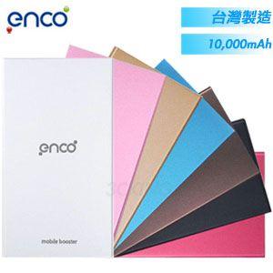 ENCO 雙USB 10000mAh 2.1A輸出 鋁合金行動電源 額定6000mAh