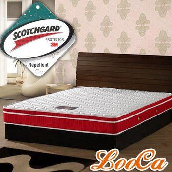《買就送》【LooCa】晶采風尚三線獨立筒床墊-單人3.5尺(共四色)