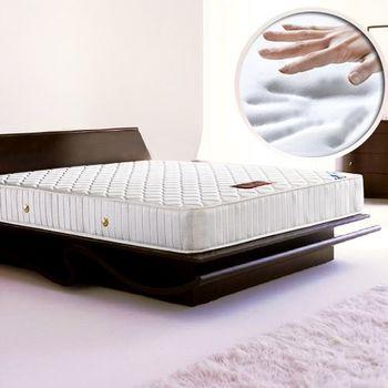 《買就送》【LooCa】完美釋壓獨立筒床墊-單人3.5尺
