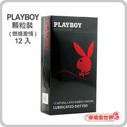 Playboy.顆粒裝保險套(1森森購物 東森購物2入)