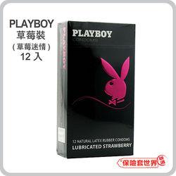 東森購物門市Playboy.草莓裝保險套(12入)