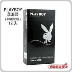 東森購物行李箱Playboy.潤滑裝保險套(12入)