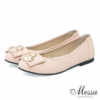 【Messa米莎】(MIT)糖果小鴨童趣內真皮娃娃平底鞋-粉色