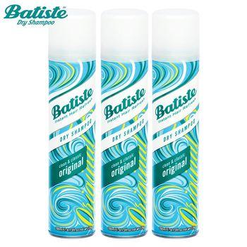 Batiste秀髮乾洗噴劑-經典清新200ml-3入