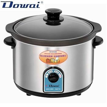 【DOWAI 多偉】不鏽鋼耐熱陶瓷燉鍋(DT-602)