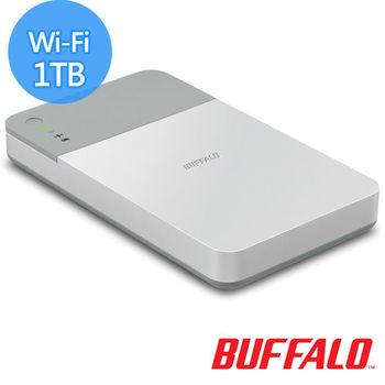 BUFFALO HDW-PDU3 2.5吋1TB USB3.0 無線行動硬碟