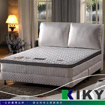 【KIKY】艾薇機能型透氣三線獨立筒-單人加大3.5尺YY