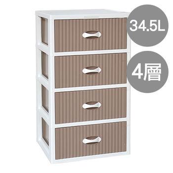 【SONA MALL】風格四層收納置物櫃(34.5公升4層櫃)