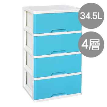 【SONA MALL】新彩四層收納置物櫃(34.5公升4層櫃)