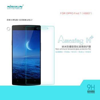 【NILLKIN】OPPO Find 7 (X9007/9077) (含鏡頭貼)  Amazing H+ 防爆鋼化玻璃貼 0.3mm AGC玻璃 2.5D導角