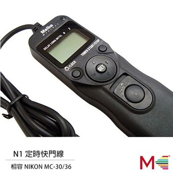 Meike 美科 N1 液晶定時快門線 (相容 NIKON MC-30/MC-36)
