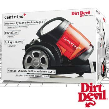 All New DirtDevil Centrino 雙杯集塵 寵物毛髮吸塵器