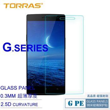 【TORRAS】OPPO Find 7 (X9007/9077) 鋼化玻璃貼 G PE 系列 9H硬度 2.5D導角 加送面條線