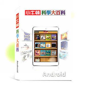 小牛頓科學大百科ebook-Android