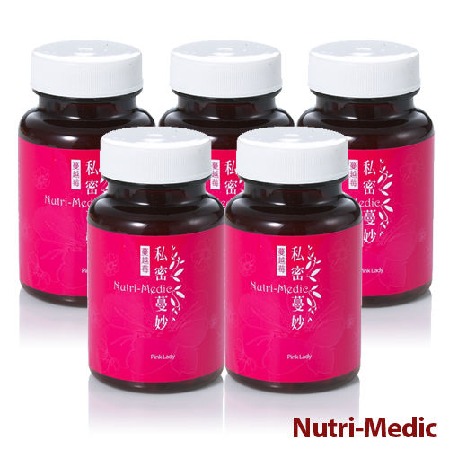 【Nutri-Medic】全方位蔓越莓幸福膠囊5入