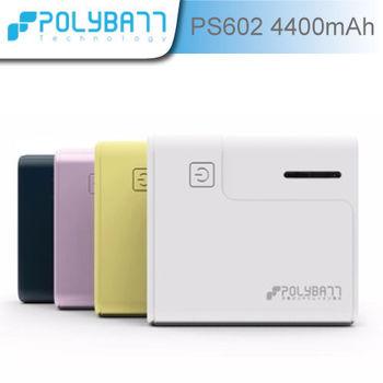 多國認證 POLYBATT SP602 4400mAh 雙USB行動電源 額定2800mAh