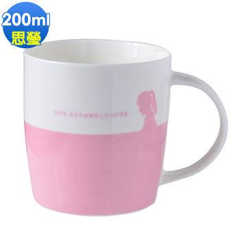 等一個人咖啡電影馬克杯200ml(女主角-思螢)