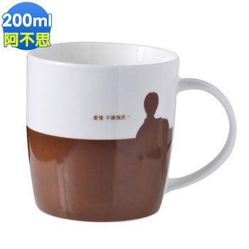 等一個人咖啡電影馬克杯200ml(阿不思-賴雅妍)