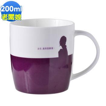 等一個人咖啡電影馬克杯200ml(老闆娘-周慧敏)