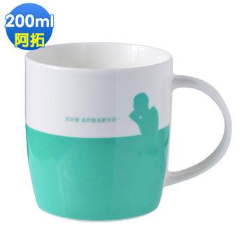 等一個人咖啡電影馬克杯200ml(男主角-阿拓)
